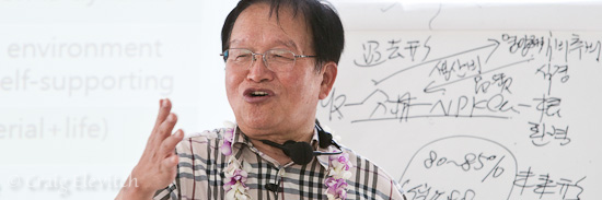 Master Cho mixes it up with research results, philosophy, and humor.